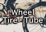 Wheel・Tire・Tube